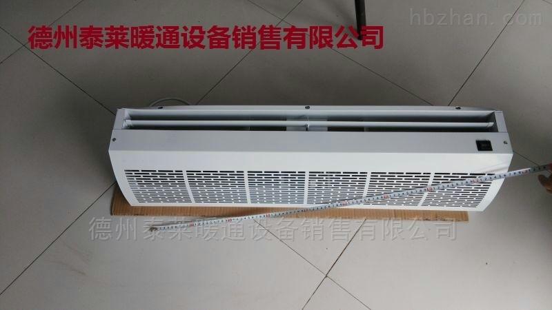 RM-1209/12/15S-D/Y3G电热风幕机1热空气幕