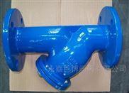 GL41H鑄鐵Y型過濾器/溫州廠家
