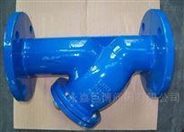 GL41H铸铁Y型过滤器/温州厂家