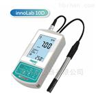 innoLab 20D台式溶解氧测量仪