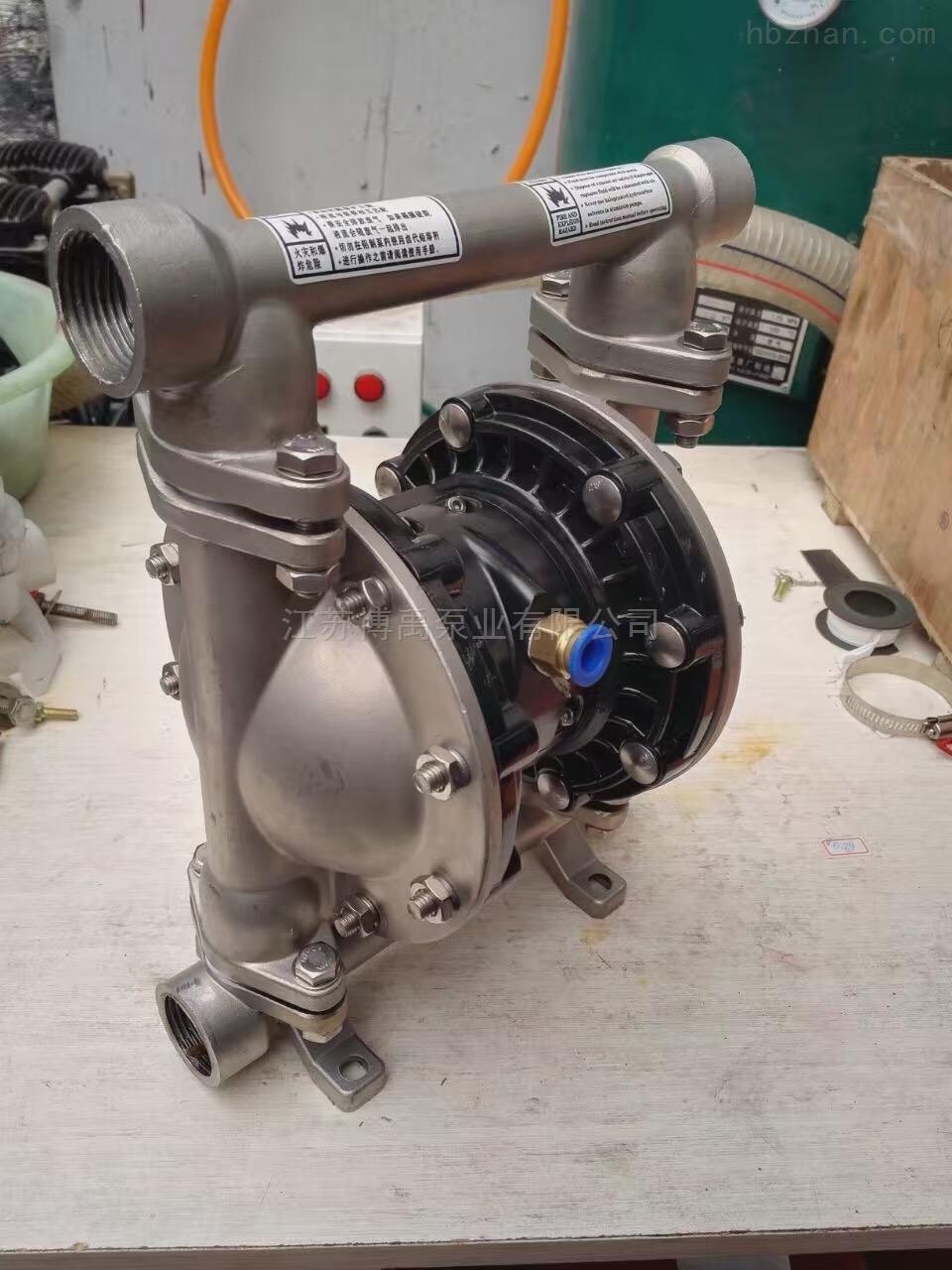 氣動隔膜抽水泵