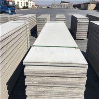 75-150轻质隔墙板出厂价低价供应