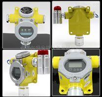 發電廠氫氣泄漏報警器 可燃氣體濃度報警儀