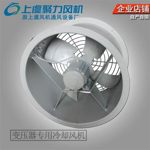 DBF-5Q4变压器冷却风机
