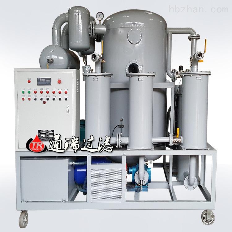 通瑞品牌大型变压器油精密单级真空滤油机