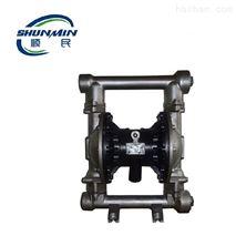 不锈钢防爆隔膜泵生产厂家