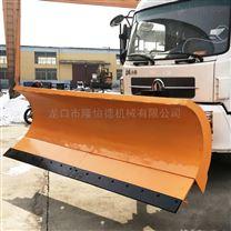 推雪板(除雪铲)高性能|保质保量除雪板