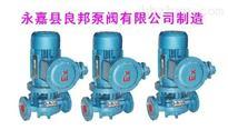 20SG3-30永嘉良邦20SG3-30型立式不锈钢防爆管道泵