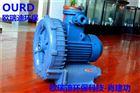EXB风刀干燥机设备防爆鼓风机