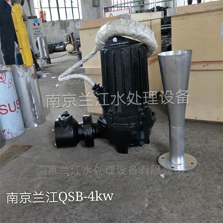QSB2.2射流曝气机厂家现货