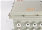 壁挂式防爆接線箱控制箱就地端子箱