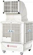 节能空调风机,蒸发式水冷风机,降温风机