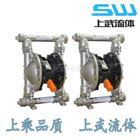 QBY3型不锈钢隔膜泵