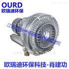 HRB-92016.5KW 漩涡气泵