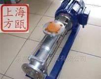 G10-1G10-1螺杆泵