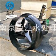 污水厂调节池潜水搅拌器螺旋桨
