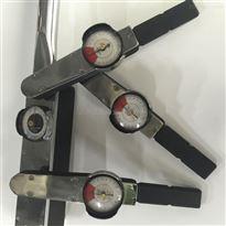 优质精品表盘扭力扳手指针式扭矩扳手厂家