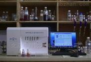 中西(LQ)多元素快速分析仪库号M183210