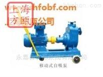 ZWYZWY型移动式自吸排污泵