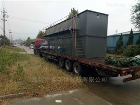 ZT-15河南省周口市生活污水处理一体化设备