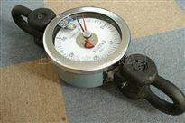 带刻度机械式拉力表厂家供应机械测力计
