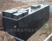 生活污水处理一体机环保设备生产厂家直供