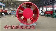 GXF-6/7/8-A正压送风机1斜流风机SJG泰莱