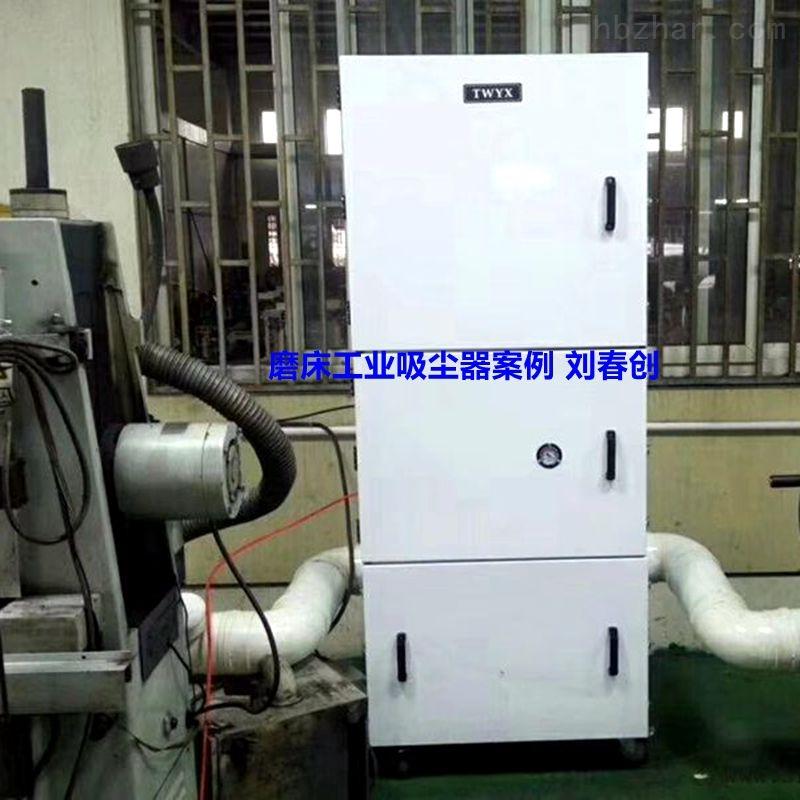 抛光机械设备工业吸尘器