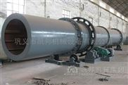 工業轉筒式汙泥烘幹機 滾筒礦渣煤粉幹燥機