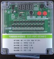 脉冲控制仪生产厂家报价