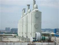 噴淋廢氣淨化塔