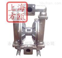 QBYQBY、DBY型不锈钢隔膜泵