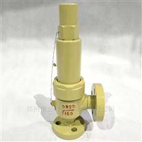 液化石油氣安全閥