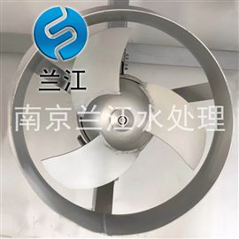 厌氧池潜水搅拌器TQJ-620-480-5.5