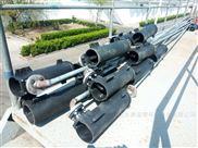 八管可提升式曝气器