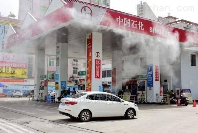 湖南省园林景观造雾设备