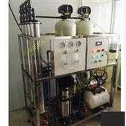 台州厂家直销2吨小型反渗透设备工业净水器