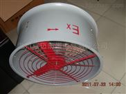 CBF系列通風排氣防腐防爆軸流風機
