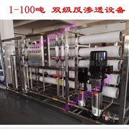 宁波厂家直销100吨净水系统 反渗透装置