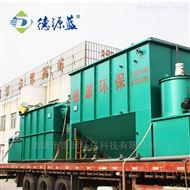 厂家销售再生塑料污水处理设备