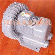 超聲波清洗設備配套全風RB-055高壓鼓風機