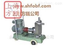 ZXPB型ZXPB型不锈钢防爆自吸泵