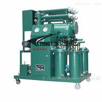 DLA-20双级真空滤油机厂家供应