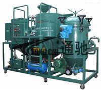 ZYN全自动排渣脱色滤油机/净油机
