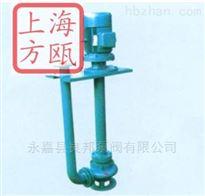 YWB型YWB型防爆液下泵
