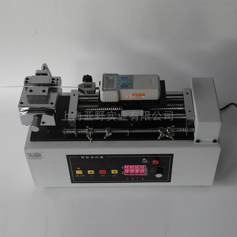 上海电动卧式测试台500N价格