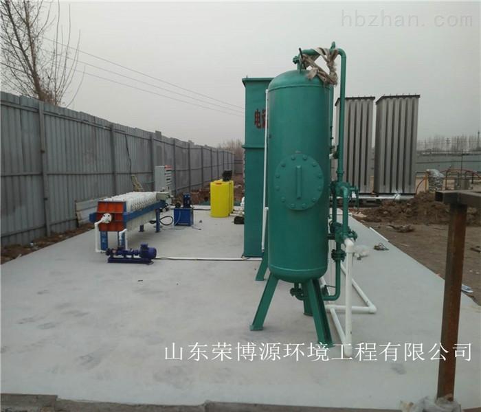 山东荣博源生产板框污泥脱水压滤机送货上门