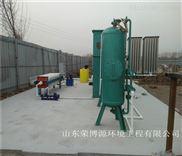 RBM板框式压滤机 山东污泥压滤设备厂家
