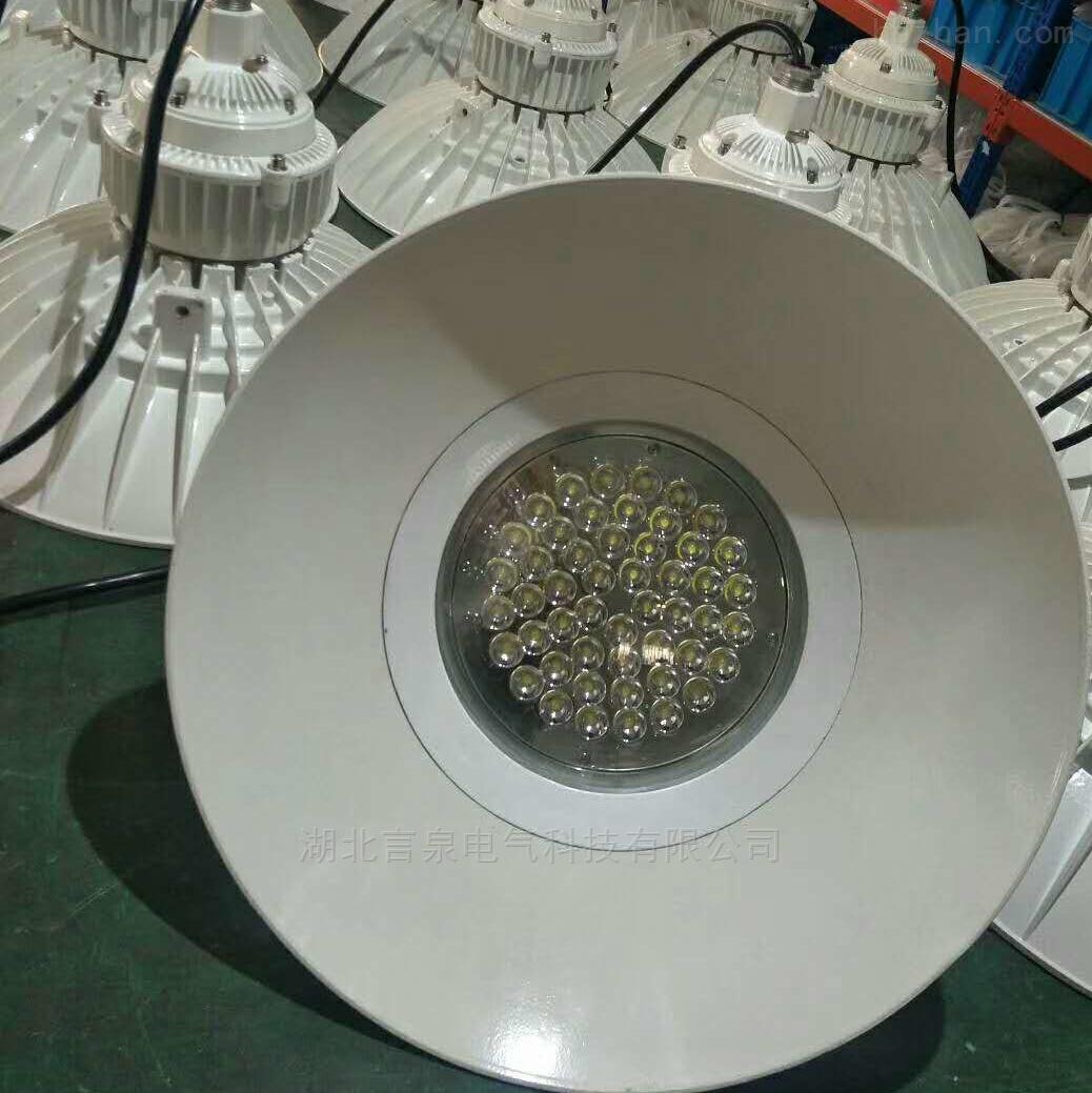 防爆防腐吊灯HRD122-120w壁挂式防爆工厂灯