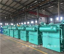小型溶气气浮机 养殖污水处理设备专业厂家